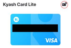キャッシュリアルカード