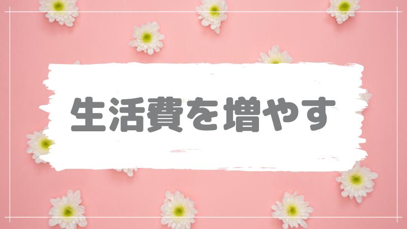 大雨・豪雨・浸水 防災グッズ (2)