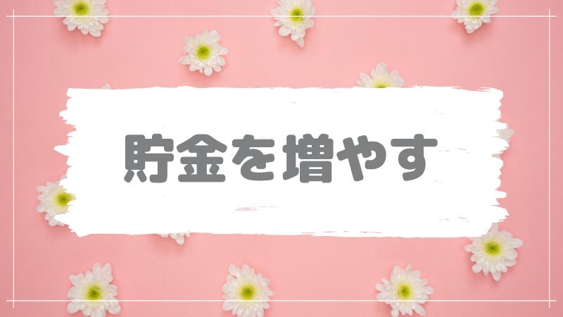 大雨・豪雨・浸水 防災グッズ (3)