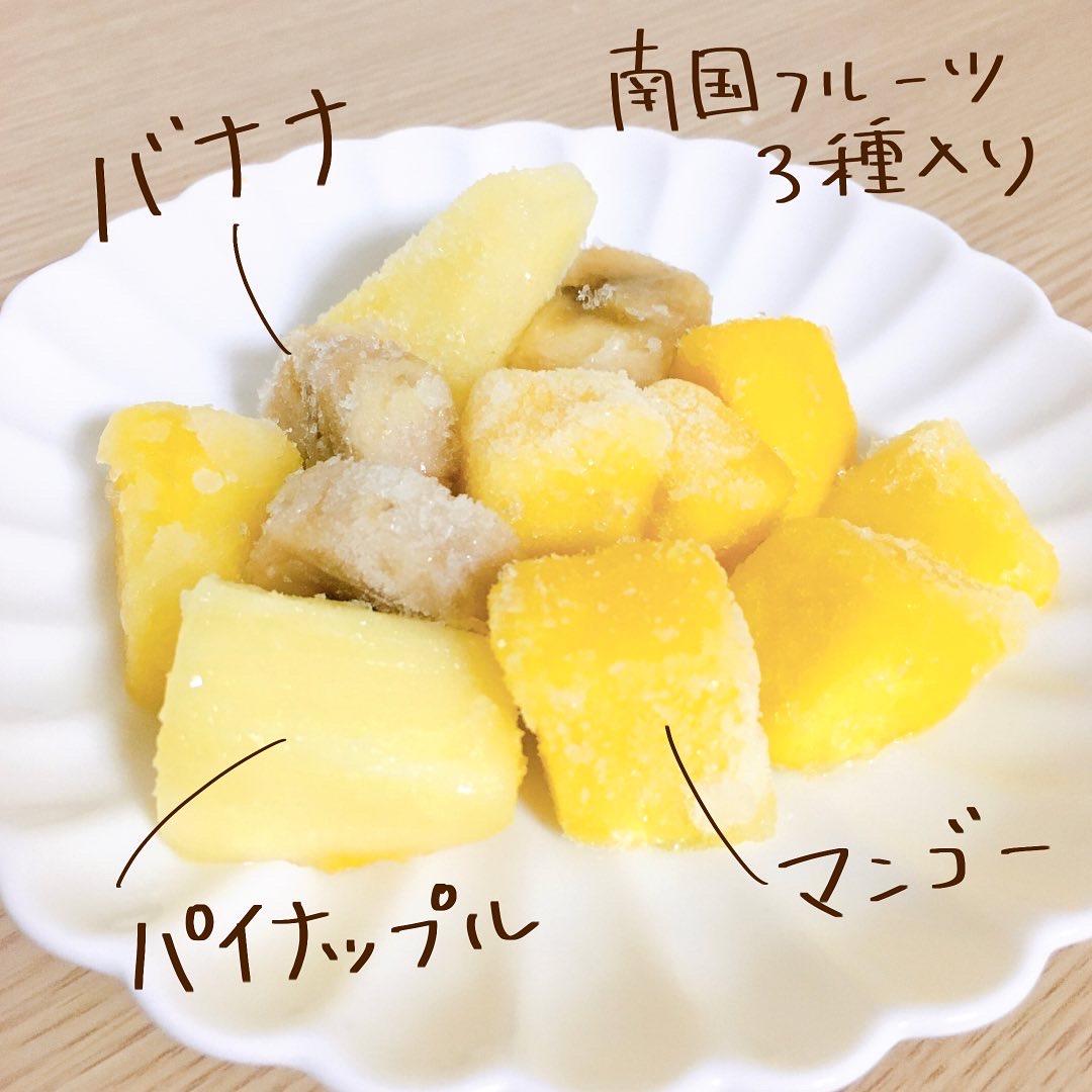 業務スーパー 冷凍フルーツ トロピカルミックス